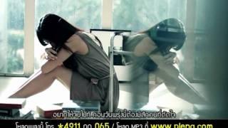 เกลียดบางคนที่เธอคิดถึง : Zee [MV HD]