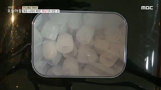 [생방송 오늘 아침] 얼음 나와라 뚝딱! '제빙기'의 …