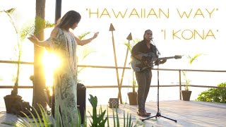 ROYAL KONA RESORT ~ Live Sunset Music with Hula Dancer ~ GIG VLOG#10 ~ Hawaii Wedding