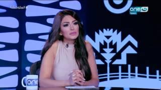المتوحشة - تامر امين عن  محمد البرادعي : خيبة امل كبيرة وخائن وطني