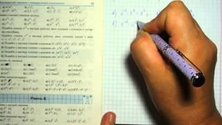 Задача 147 (267), Алгебра, 7 клас, Кравчук 2014