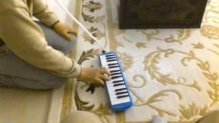 Aşkın aldı benden beni melodika çalımı