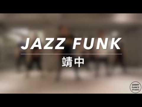 20180420 Jazz Funk Choreographed by 靖中 Jimmy Dance Studio