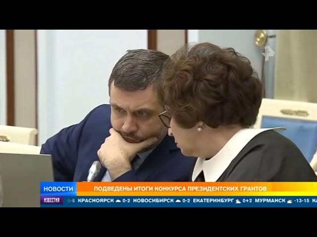 Кириенко: прием заявок НКО на президентские гранты начнется в феврале 2018