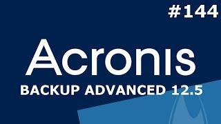 ACRONIS BACKUP Advanced 12.5 - Обзор системы резервного копирования данных