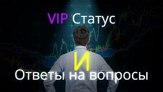 видео VIP-Cчет Gold
