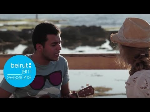 Beirut Jam Sessions   Emilie Gassin & Elie Ramly - Elephant Gun (Beirut cover)