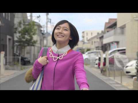 吉岡里帆 いたちごっこ CM スチル画像。CMを再生できます。