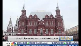 Taterstan - Islamic Banking