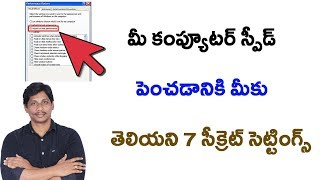 7 Things You Can Do To Make Windows 10 Faster Than Fast || Telugu Tech Tuts