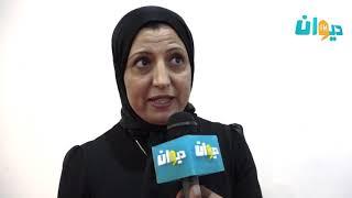 """مركب النعيم للأطفال ينظم مسابقة """"Ennaim got talent"""""""