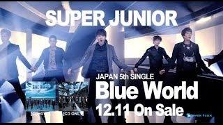 SUPER JUNIOR / 「Blue World」30秒SPOT