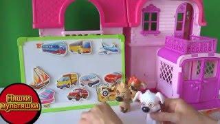 Озорная Семейка Виды транспорта. Наземный , водный серия 3 мультик из игрушек