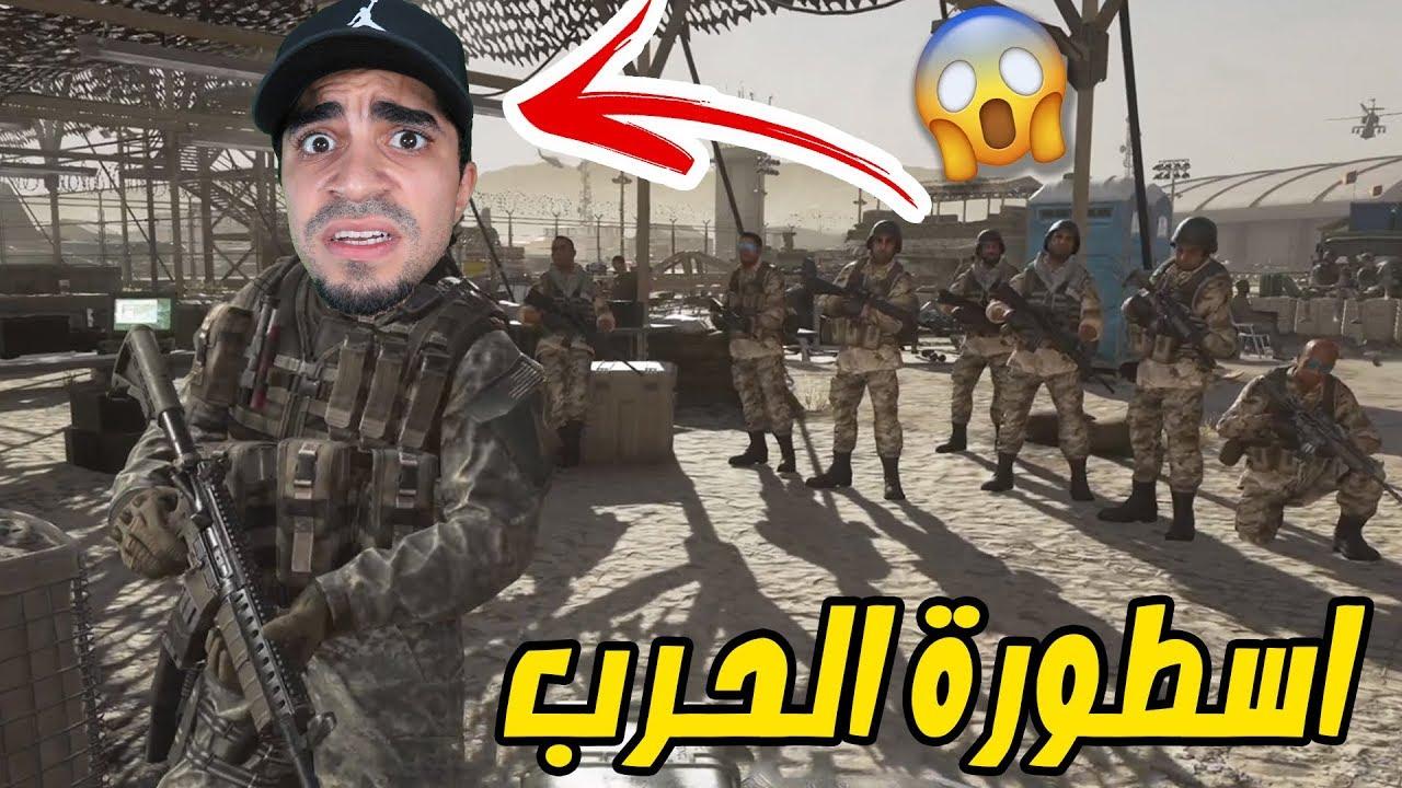محاكي الحروب : اول يوم لي و انا جندي