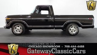 1977 Ford F 100 Gateway Classic Cars Chicago #847