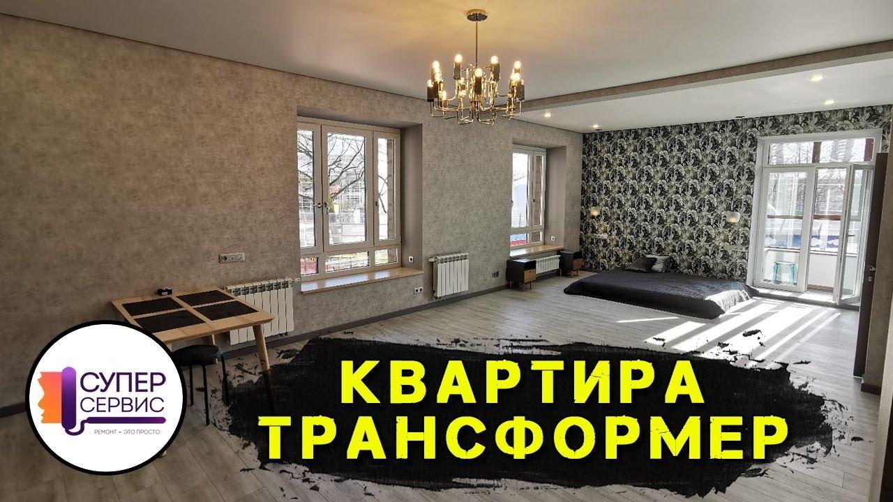 Ремонт квартиры СПб / Отделка / ЖК Остров / Три Ветра