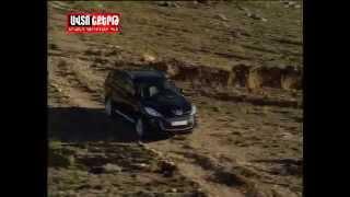 Peugeot 4007 Test Drive Part 2