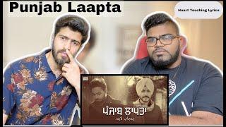 Punjab Laapta Let S Talk Shree Brar Jass Bajwa Reaction