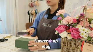 flowershop vlog   작고 소중한 송도꽃집 …