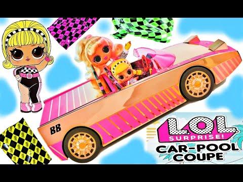 НОВИНКА ЛОЛ Сюрприз Машина Кабриолет с Бассейном OMG Car Pool Coupe LOL Surprise NEW 2020 CarPool