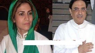 Tanveer Zamani Alleged