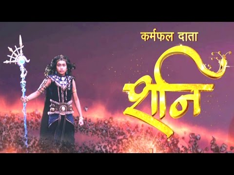 shani 10th november 2016 shani dev new serial colors tv full launch event - Colors Tv India