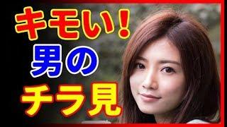 恋愛マニュアル「極秘マッチングバイブル」のプレゼントはこちら http:/...
