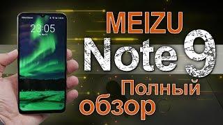 Полный обзор Meizu Note 9 - лучшая альтернатива Redmi