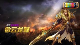 CALIBUR OF SPIRIT-Zhaoyun skin