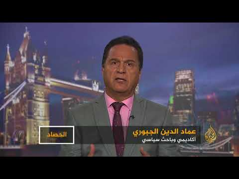 الحصاد- انعكاسات تراجع اقتصاد الإمارات في مختلف قطاعاته  - 00:22-2018 / 7 / 14