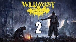 Джанго освобождённый в Wild West ONLINE