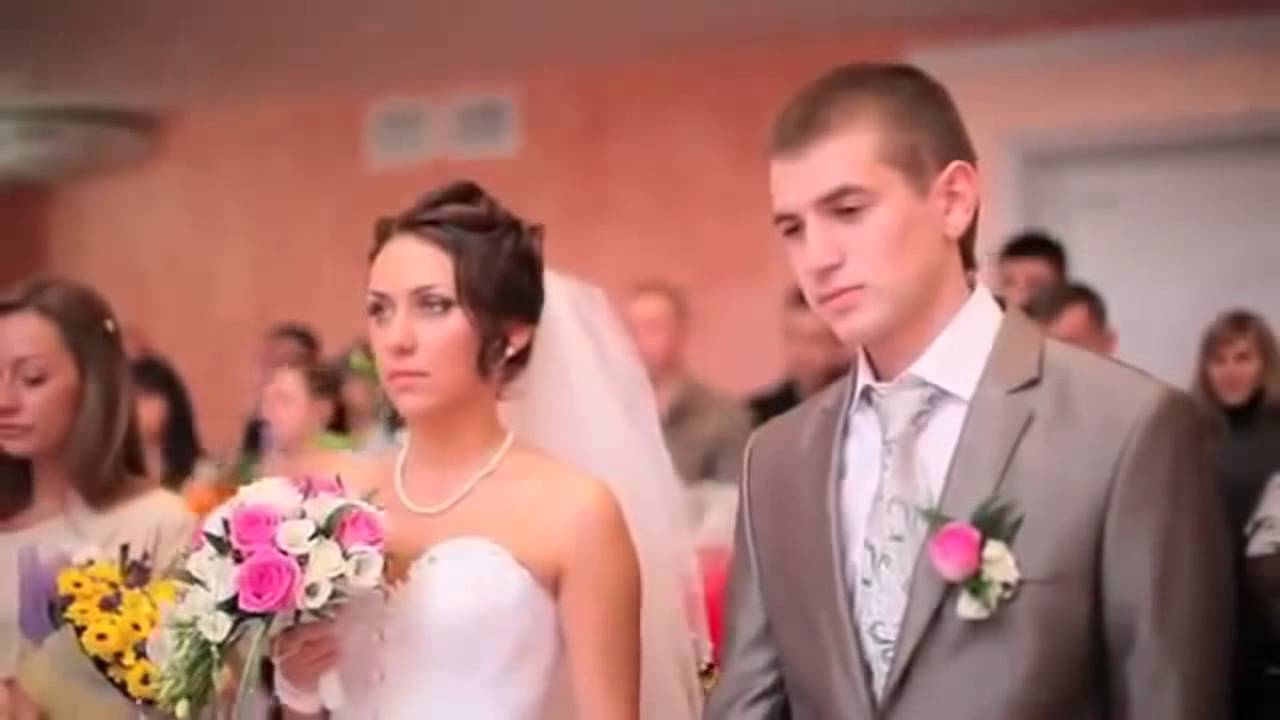 Свадьбы смешное видео
