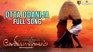 Otta Odanija Full Song | Goripalayam | Vikranth | Poongodi | Ramakrishnan | Raghuvannan