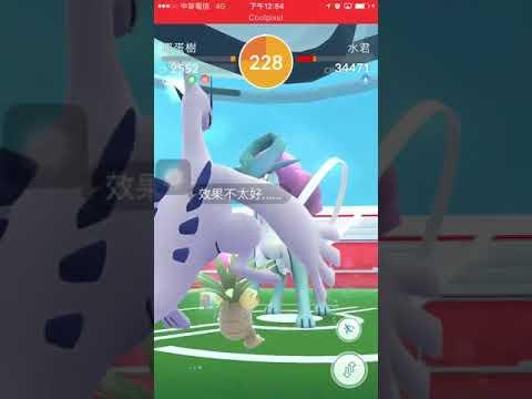 【Pokemon Go】團體戰集23 (小鄉下人就是少還要烙人打頭目)
