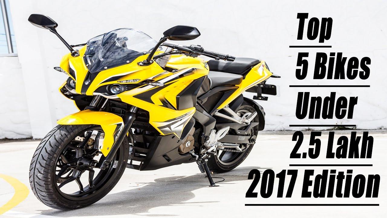 Top 5 Bikes Under 2 Lakh In India 2017 L Safest Bike