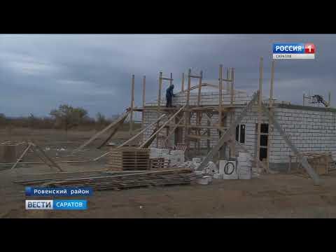 Валерий Радаев посетил...