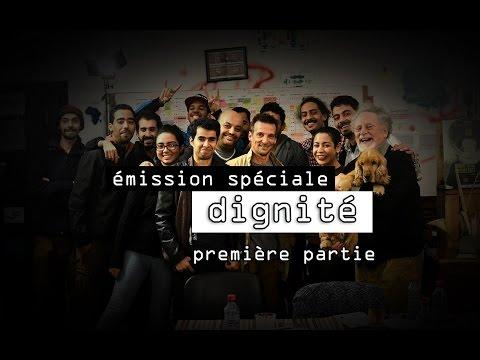 1D2C- 3ème émission spéciale dignité (Partie 1/2)