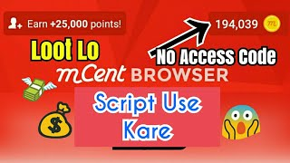 Mcent Browser Unlimited Points | No Access Code Needed | Earn More Money