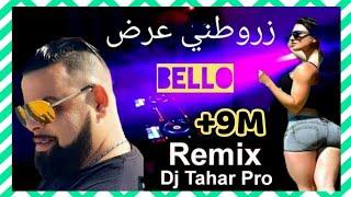 Cheb BeLLo 2019 - Zarwatni 3ord زروطني العرض  By Dj Tahar Pro [REMIX]