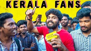 "Teaser Leak பன்னவன தூக்கியாச்சி"" | Verithanam Overloaded Kerala Fans React to NGK Teaser!"