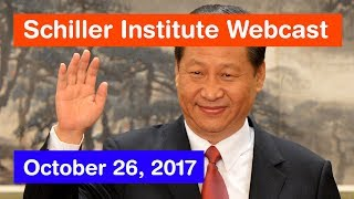 Why Does the British Empire Fear China's Belt and Road Initiative [2017]