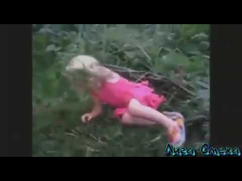 Девка зацепилась за гвоздь! | Приколы #1