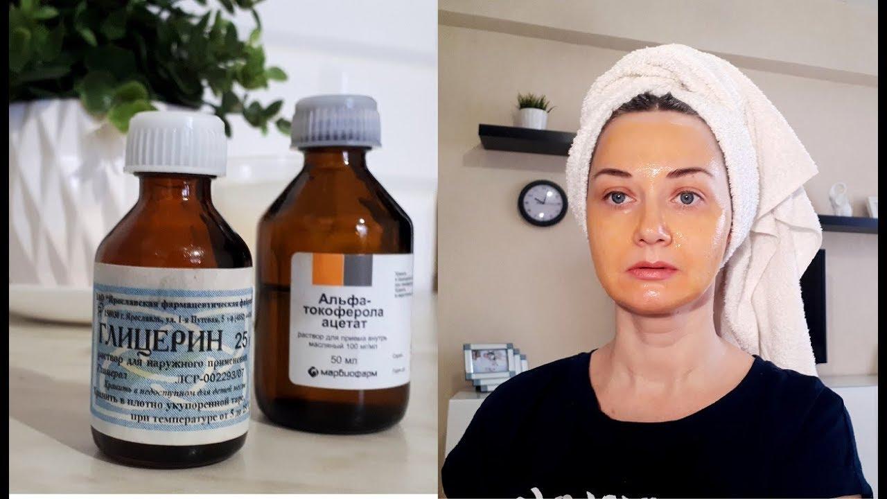 Маска для кожи лица с глицерином