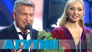 Леонид Агутин и Татьяна Навка на вручении Национальной музыкальной премии (07.12.2016)