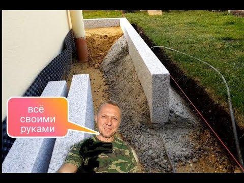 Как поставить бордюр для тротуарной плитки