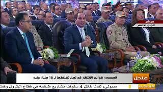 السيسي: ربع المصريين وزنهم طبيعي والباقون يتميزون بوزن زائد وسمنة مفرطة
