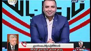 """تعليق ناري من مرتضي منصور على فستان رانيا يوسف الفاضح  : """" كل حاجه بانت في جسمها """""""