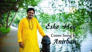 esho-hey-ek-je-chhilo-raja-anirban-cover-song