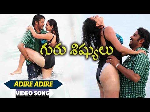 Adire Adire Video Song || Guru Sishyulu || Sundar.C, Sruthi Prakash