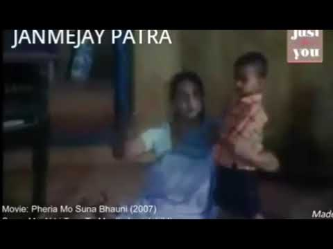 Download Mo akhi Tara tu mo jhulana chanda loo odia film feria mo suna bhauni song.mp4